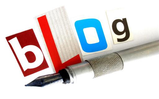 Библиотечные блоги