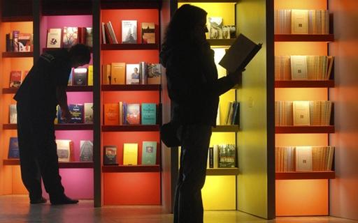 Виртуальные книжные выставки
