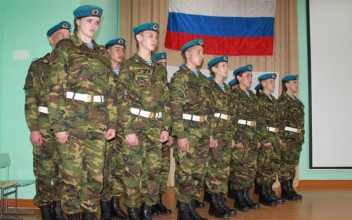 Военно-патриотические клубы