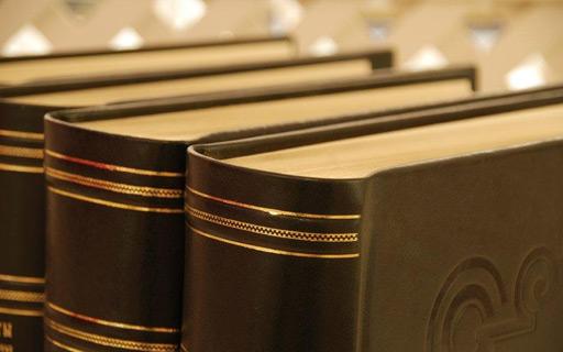 Методические материалы библиотеки