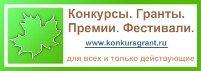 banner_konkurs_small_