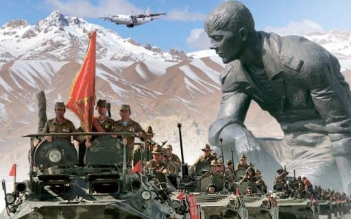 «Дороги Афганской войны»