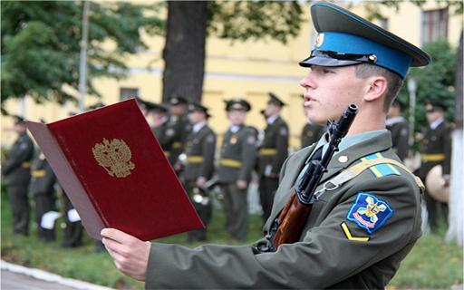 Призыв в армию и воинская служба