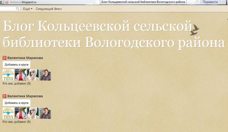 http://borisovo.blogspot.ru/