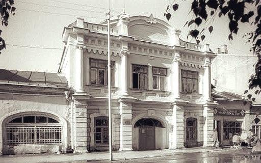 История юношеской библиотеки