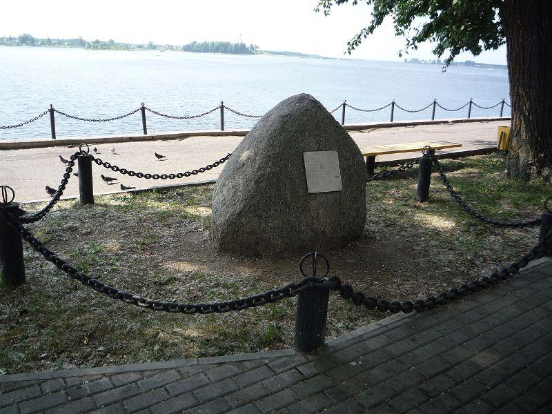Камень-валун в память посещения Устья Иваном Грозным