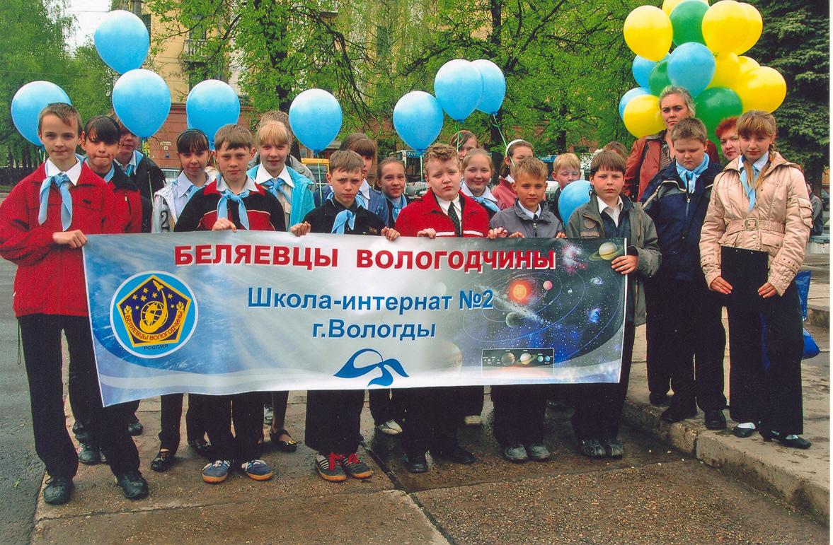 beljaev_1