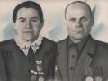 Точины Алексей Александрович и  Александра Васильевна