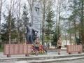 «Чтим память о предках». Автор: Полина Соловьева (шекснинский район).