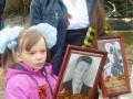 «Я помню тебя, прадедушка!» Автор: Васильева Светлана (Бабаевский район).