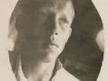 В.Ф. Тендряков. Дома на каникулах. 25 августа 1948 г