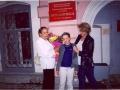 Н.Г. Асмолова-Тендрякова, Алена Аксенова, М. В. Тендрякова