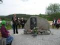 «На этом месте стоял дом, в котором в 1923 году родился писатель В.Ф. Тендряков». Июнь 2008 г.