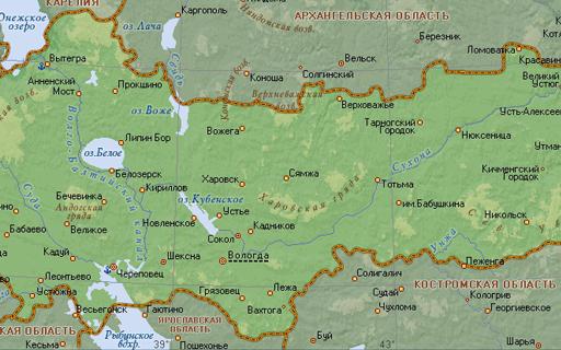 Молодежные объединения Вологодской области