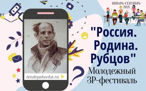 Новости фестиваля