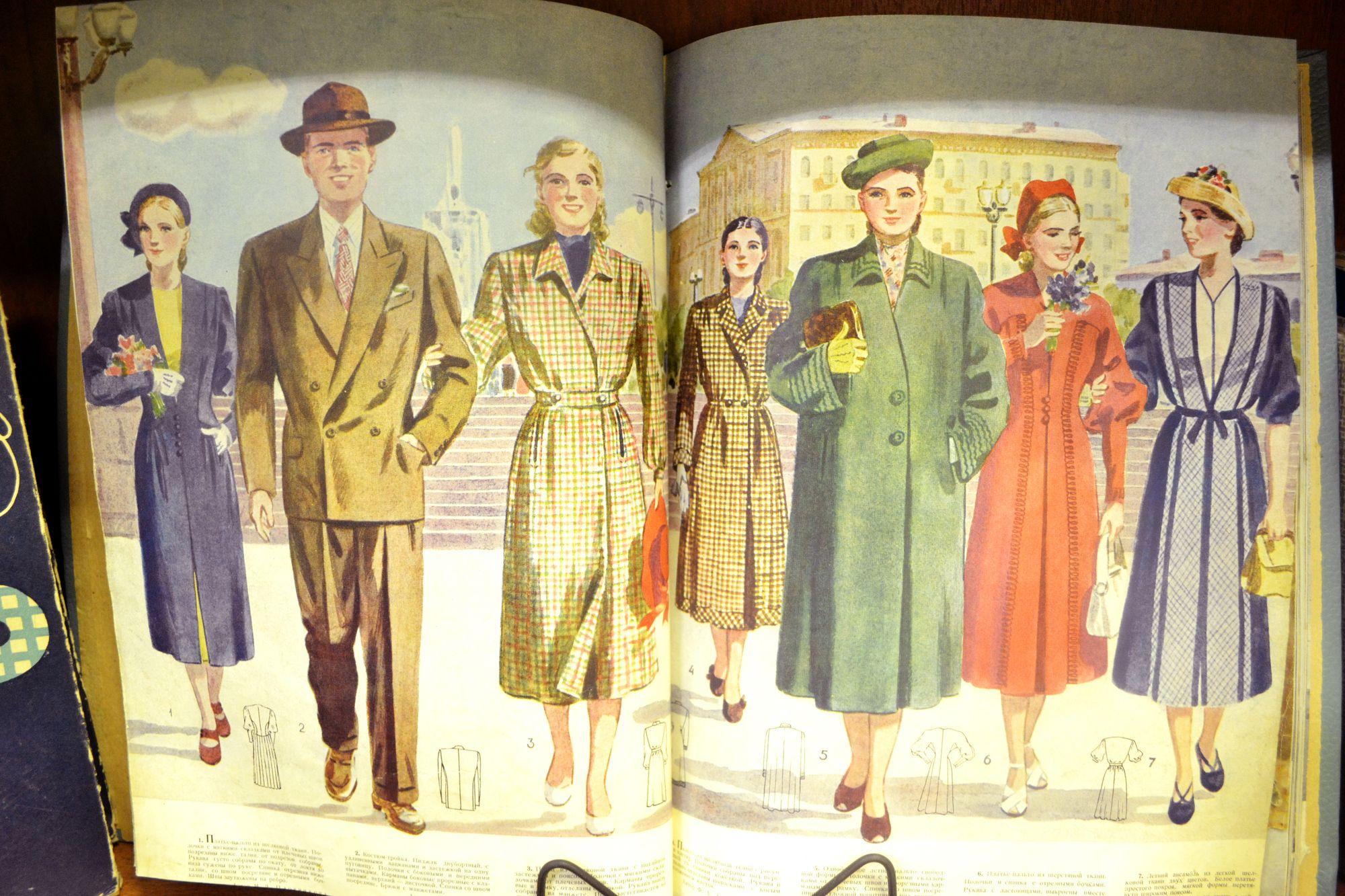 """Выставка """"Мода из библиотечного """"комода""""»"""