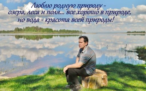 Выставка Вячеслава Розмина